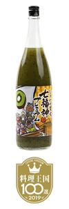 しあわせ果実七福神プレミアム 神奈川県小田原 飯山陽介さんのキウイ酒